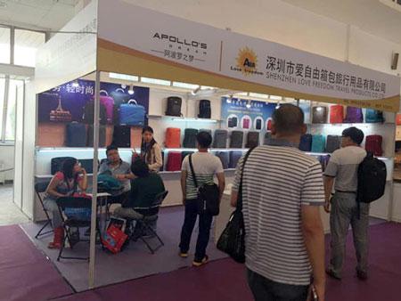 2015年爱自由携手秋季新品于北京国际礼品展会