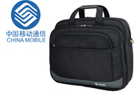 专门定制中国移动通信员工电脑包