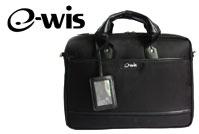 EWIS商务礼品公文包定做