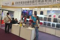 """2015年爱自由北京""""秋季新品""""展"""