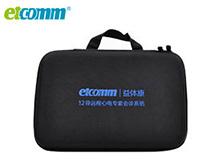北京益体康医疗产品设备随诊包