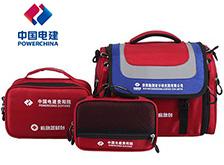 中国电建贵阳院定制应急器材包