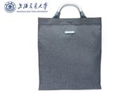 上海交通大学定制直式手提公文包