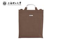 上海理工大学定制便携式公文包
