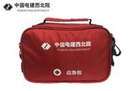 中国电建西北院定制应急工具包