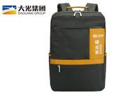 广东大光药业集团定制礼品背包
