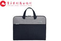 重庆农村商业银行定制活动礼品手提包